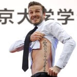 Top 10 David Beckham Tattoo Pictures