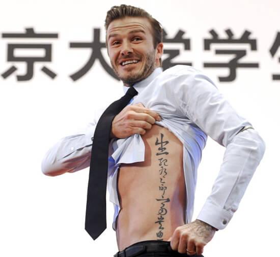 David Beckham Showing Tattoo