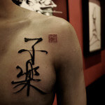 Chinese Calligraphy Tattoos on Chest