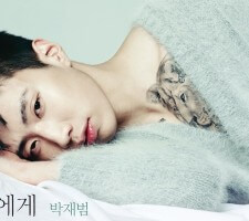 Jay Park Lion Chest Tattoo