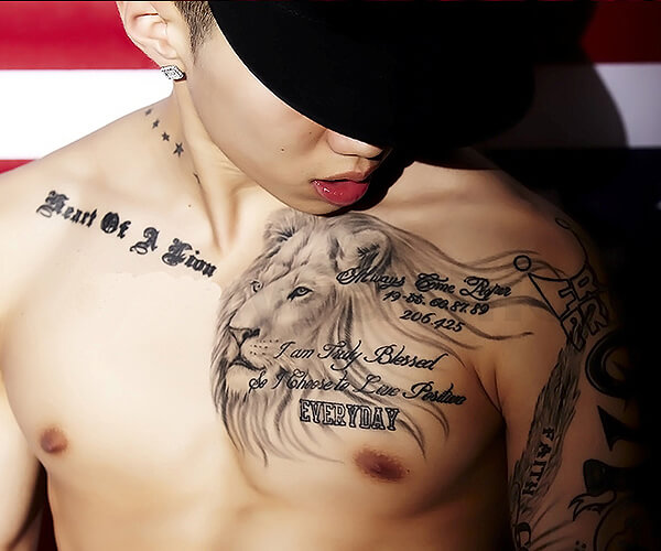 Jay Park Tattoo Ideas 2014