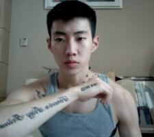 Jay Park Tattoo on Hand
