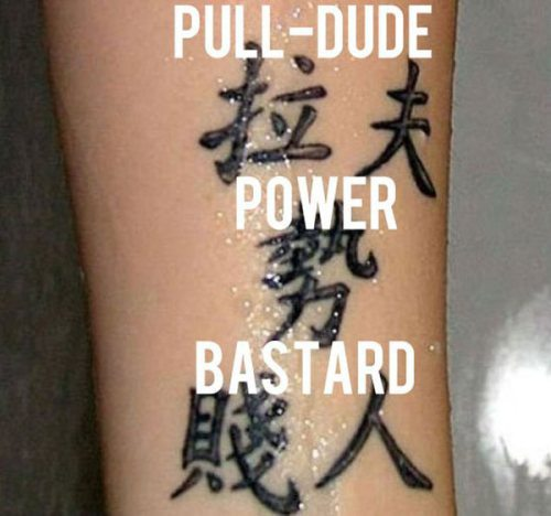 chinese-character-tattoo-mistakes